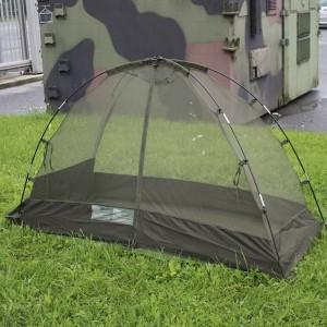 Палатка маскитная Британия. Хранение.