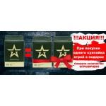 ИРП Сухой паек Армии России 2-по цене-1