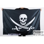 Флаг Пиратский «С саблями»