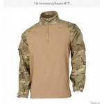 GB Нательная рубашка under body armour shirt  MTP camo. хранение