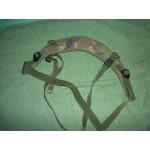 Плечевая лямка для кабуры DPM