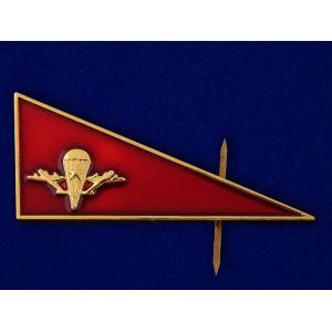 Околыш на берет ВДВ СССР