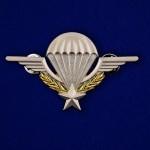Значок десантника Франция.