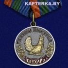 """Медаль """"Глухарь"""""""